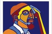 Adriano Clemente</br>The Mingus Suite</br>Dodicilune, 2016