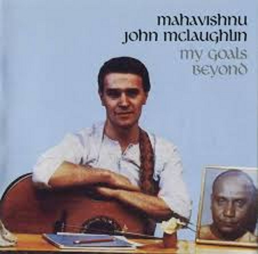 John McLaughlin</br>My Goal's Beyond</br>Douglas, 1971