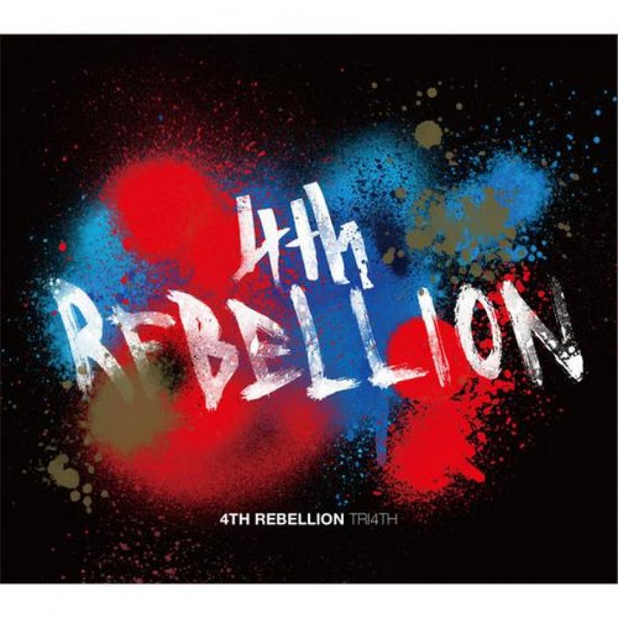 Tri4th</br>4th Rebellion</br>Playwright, 2017