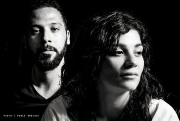 Atlanti invisibili</br> Intervista a Ilaria Capalbo e Stefano Falcone