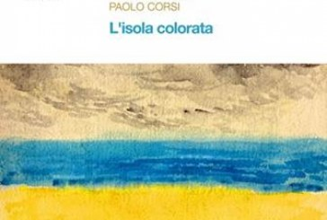 Riccardo Galardini Trio<br/>L'isola colorata<br/>AlfaMusic, 2018